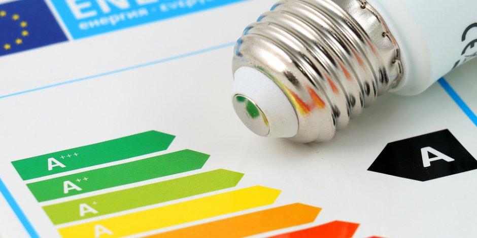 energy audit concept